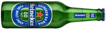 Foto do produto 453 - Heineken 00 - Brasil - R$ 10,00